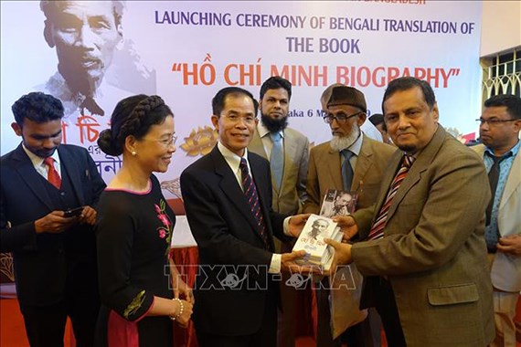 Biography of President Ho Chi Minh published in Bengali