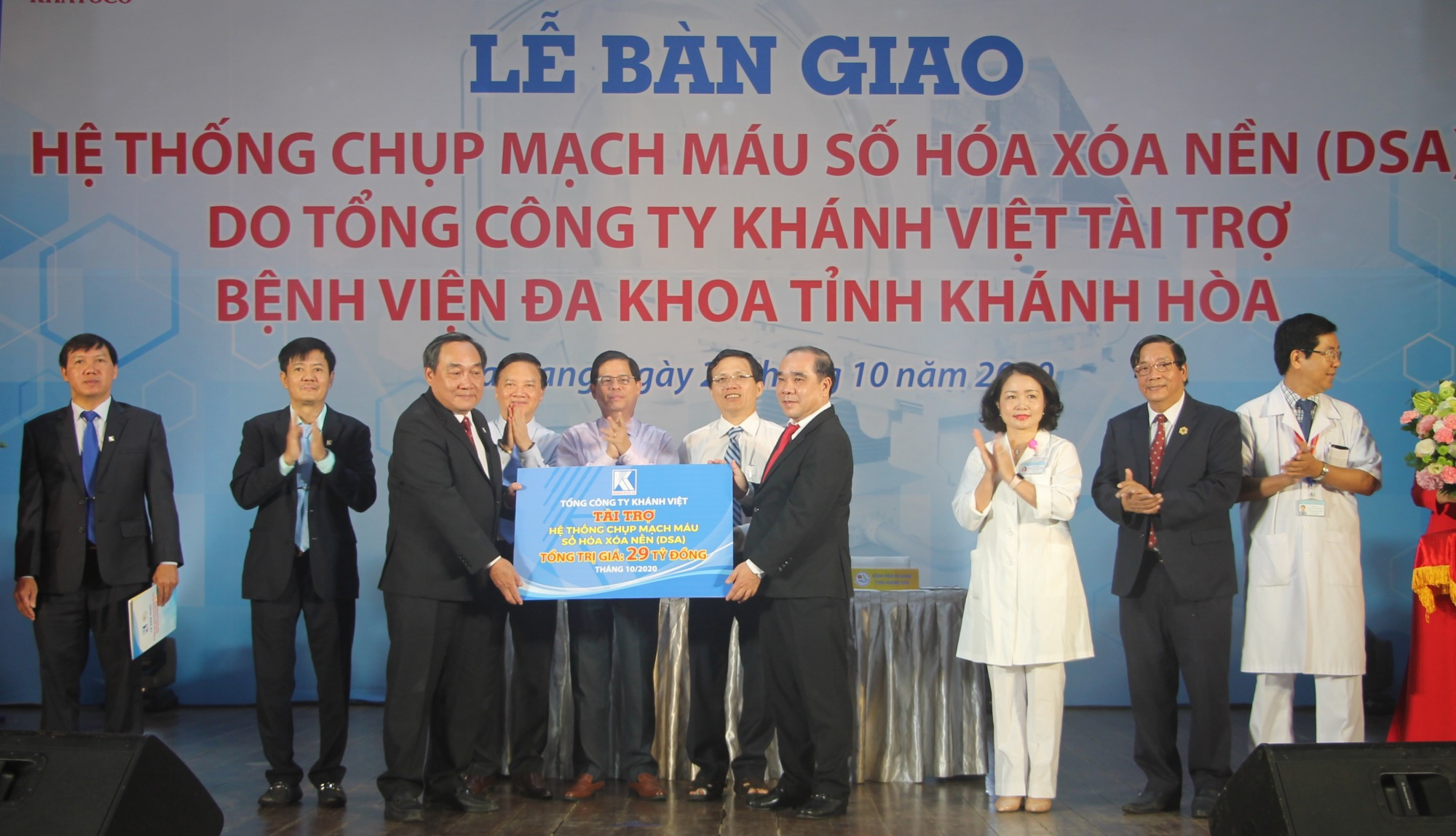 Khatoco donates DSA to Khanh Hoa General Hospital